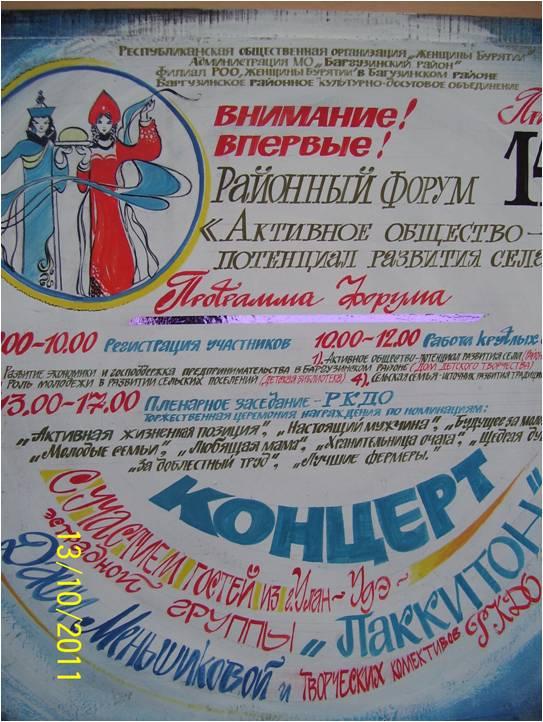 Гдз по русский язык подготовка к экзамену практикум м козулина